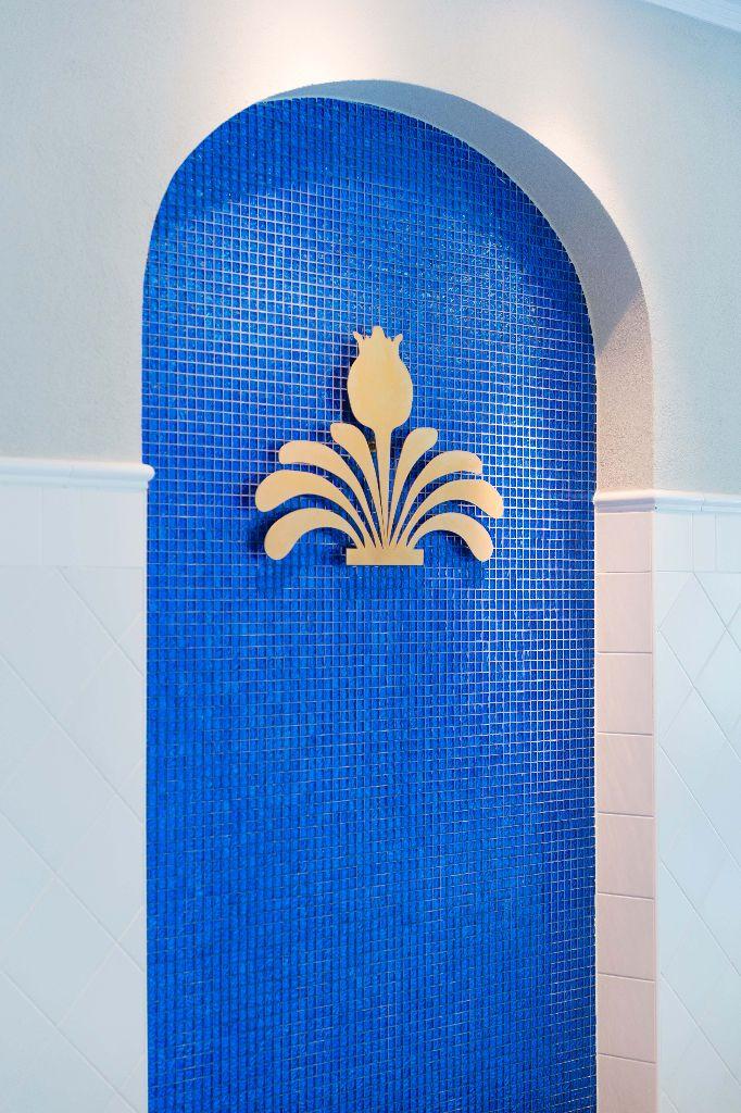 Mosaik + Logo