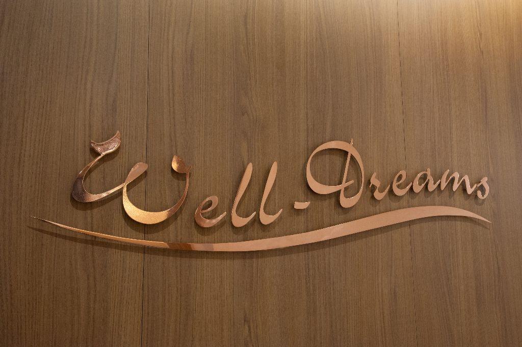 Welldreams-Schriftzug am Eingang